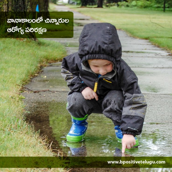 #Monsoon care is must! Make sure to protect your #Kids from the dangers of monsoon.  These #HomeRemedies Will Help you Take Care of Them. http://www.bpositivetelugu.com