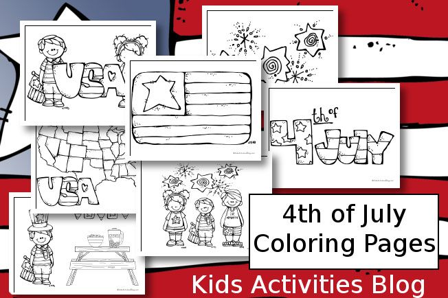 I LOVE these!  They are the cutest, ever... Fourth of July Coloring Pages