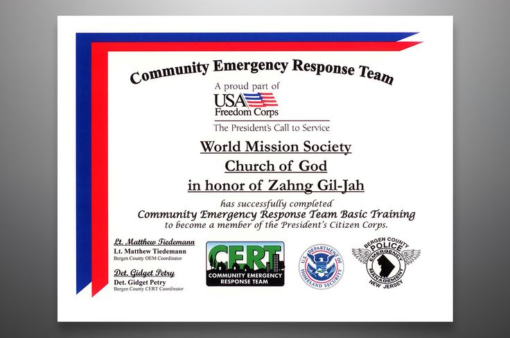 Community Emergency Response Team (CERT) Training A proud part of - emergency response plan template