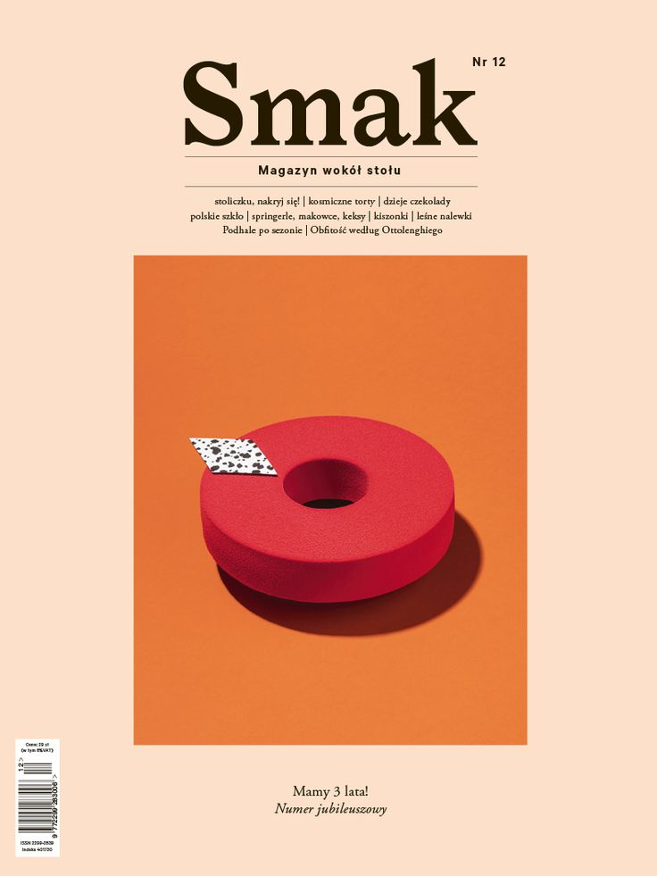 magazinewall:      Smak (Varsovie / Warsaw, Pologne / Poland) | Visualgraphc