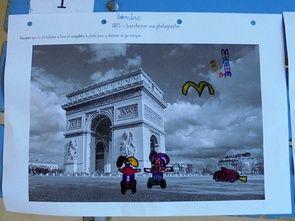ARTS Paris et ses monuments - Tour Eiffel, Louvre et La Joconde