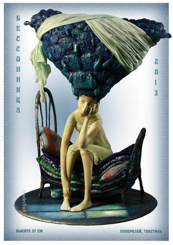 Авторские куклы Ольги Егупец Бессонница
