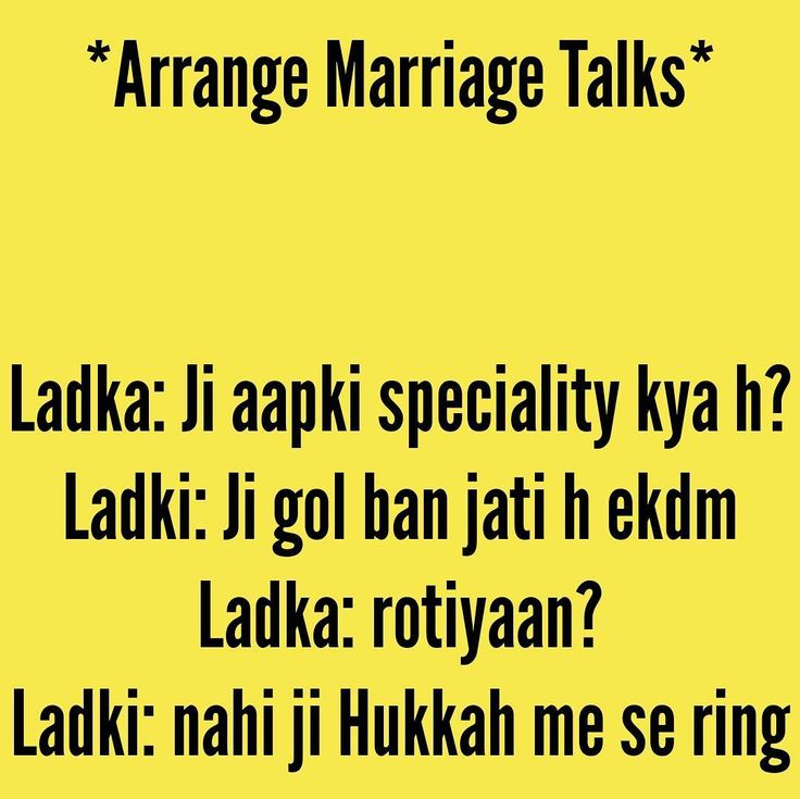 arrange Marriage talks . . . #hukka #hukkah #funny #funnymemes #meme #memes #memesdaily #mémé #delhi #girl #boy #fun #tp