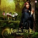 Download Latest Movie The Wishing Tree 2017 Songs. The Wishing Tree Is Directed By Manika Sharma, Music Director Of The Wishing Tree Is Sandesh Shandilya And Movie Release Date Is 2017, Download The Wishing Tree Mp3 Songs Which Contain 0 At SongsPK.