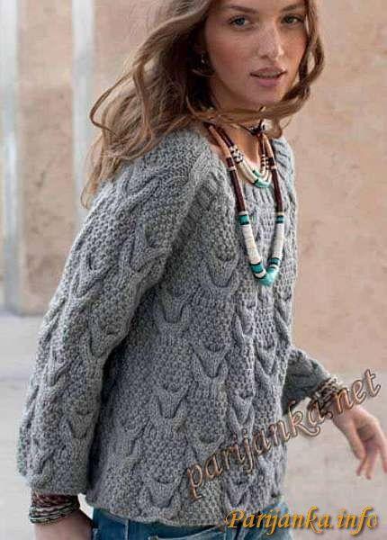 Пуловер (ж) 30*59 PHIL №2150