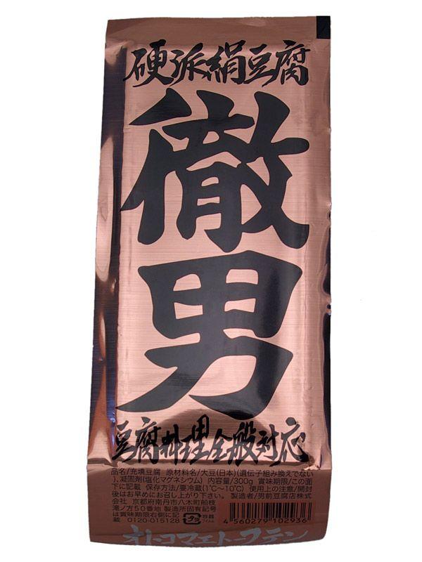 「男前豆腐」の次は「オトシマエ豆腐」? 豆腐売り場がさらに大変なことになっている! - 日経トレンディネット