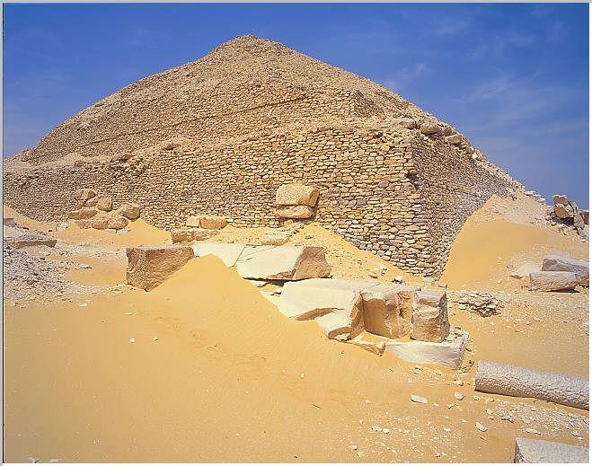 Pepi II of Egypt | The Pyramid of Pepi II