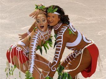 Домнина и шабалин костюмы аборигенов