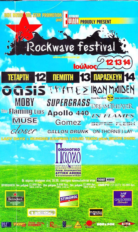 Η ΑΦΙΣΑ ΤΟΥ 5ου ROCKWAVE 12.13.14 JULY 2000 -------- (I WAS IN 12 & 13)--------------