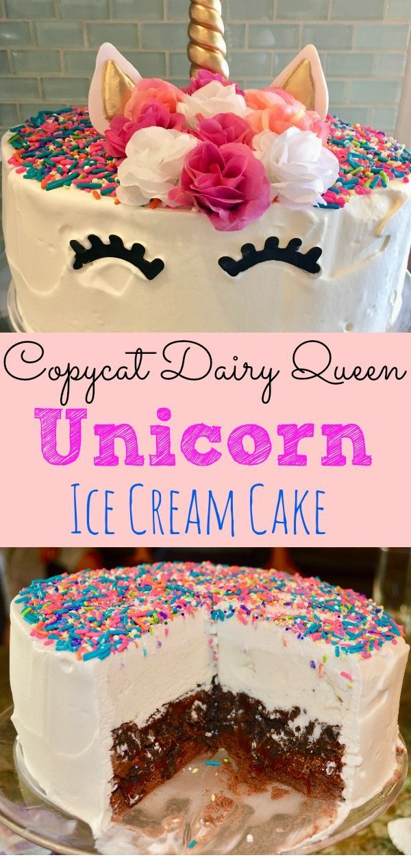 Looking For A Delicious Version Of The Dairy Queen Ice Cream Cake That Tastes Just As Good If Not Better Dont Miss This Incredibly Simple Recipe And Make