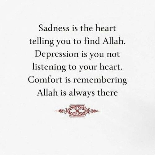 Best Islamic Quotes From Quran: 560 Best Images About Islamic Dp On Pinterest