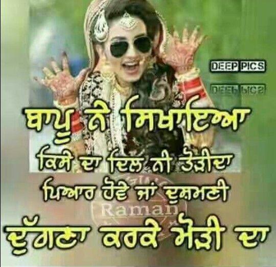 Funny Laughing Quotes Hindi