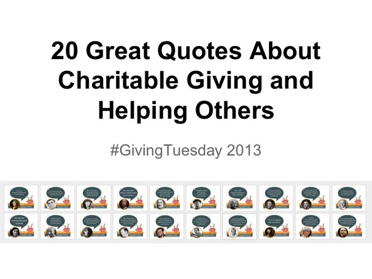 Have you introduced your kids to the concept of philanthropy? A quote is a great conversation starter. Here are 20 great quotes about charitable giving and hel…