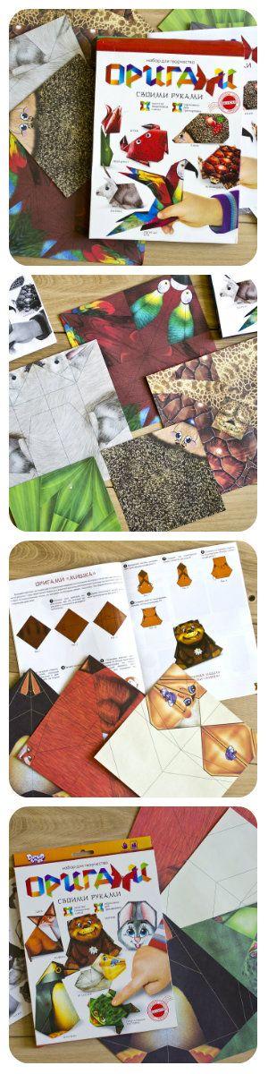 Оригами — древнее китайское искусство складывания фигурок из бумаги. С этим наборо создать такие фигурки под силу даже новичку! Схемы имеют специальную разметку, в наборе есть черновик, для тренировки, а так же пошаговая инструкция. Набор содержит: листы для тренировки (7 штук), цветные листы-схемы (7 штук), инструкция. Из этого набора у вас получится: краб, тюльпан, ежик, черепаха, зайчик, попугай.