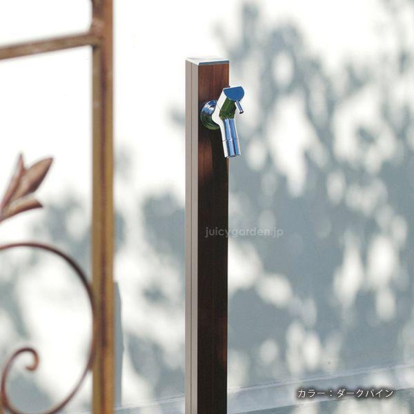 木目調の水栓柱 「アクアルージュW パイン 2口」 上下専用蛇口付 郵便ポスト・デザイン表札通販|ジューシーガーデン【公式】