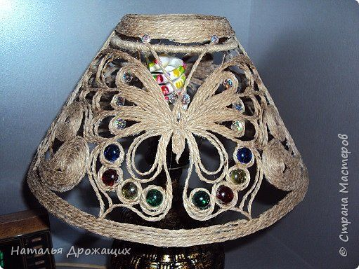 Поделка изделие Моделирование конструирование Плафон для настольной лампы из джутовых ниток Нитки фото 3