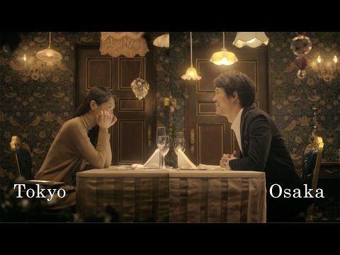 遠距離恋愛のカップルが、一緒に食事できるレストラン(動画あり) | TABI LABO