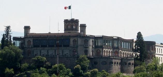 Museo Nacional de Historia, Castillo de Chapultepec.