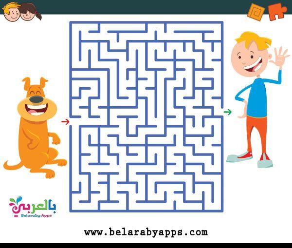 العاب متاهات صعبة العاب ذكاء صعبة جدا للاذكياء 2020 بالعربي نتعلم Cartoon Illustration Cartoon Boy Cartoon Owl Drawing