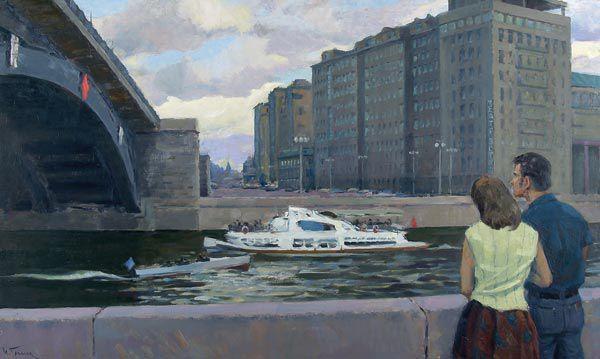 Гринюк И.А. = У Большого Каменного моста.  : 1976 г.