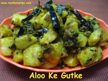Aloo Ke Gutke Recipe