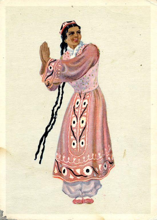 Zang - Tajik folk dance. Postcard printed in 1957.