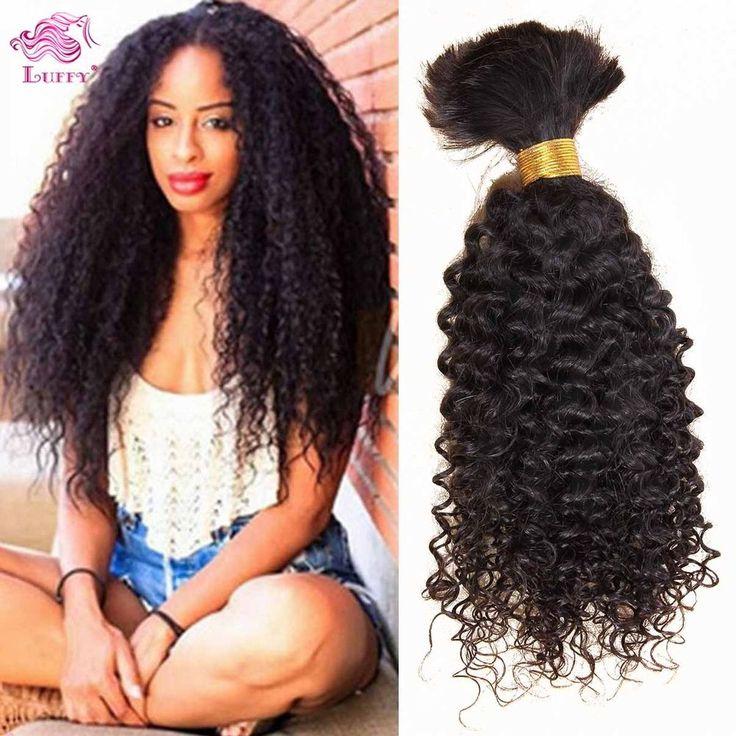 Kinky Curly Bulk Hair 100% Human Hair For Braiding Bulk No Weft No Attachment  #KinkyCurly  #HairExtension