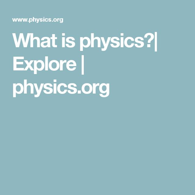 What is physics?| Explore | physics.org