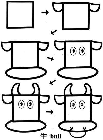 简笔画,简笔画,How to Draw , Study Resources for Art Students , CAPI ::: Create Art Portfolio Ideas at milliande.com, Art School Portfolio Work ,Whimsical, Cute, Kawaii,how to draw cartoon animals