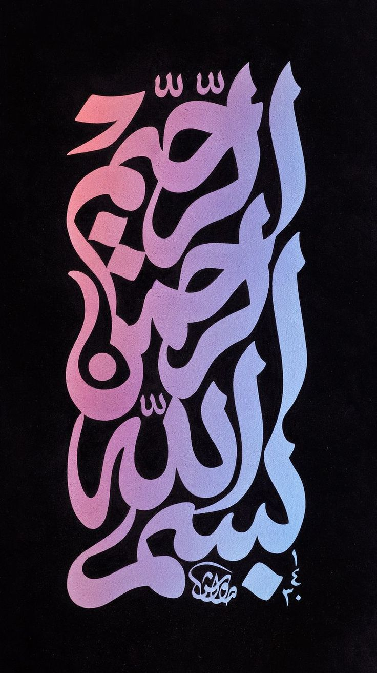 DesertRose///Bismillah