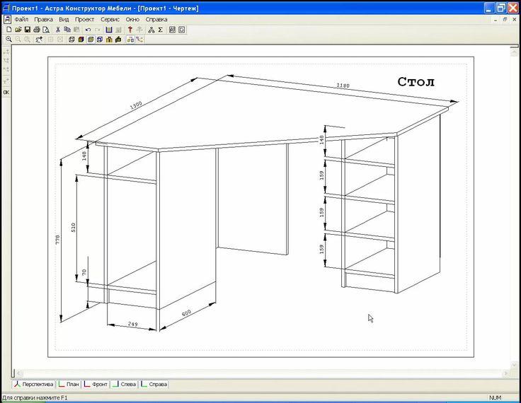 Как спроектировать мебель самому программа