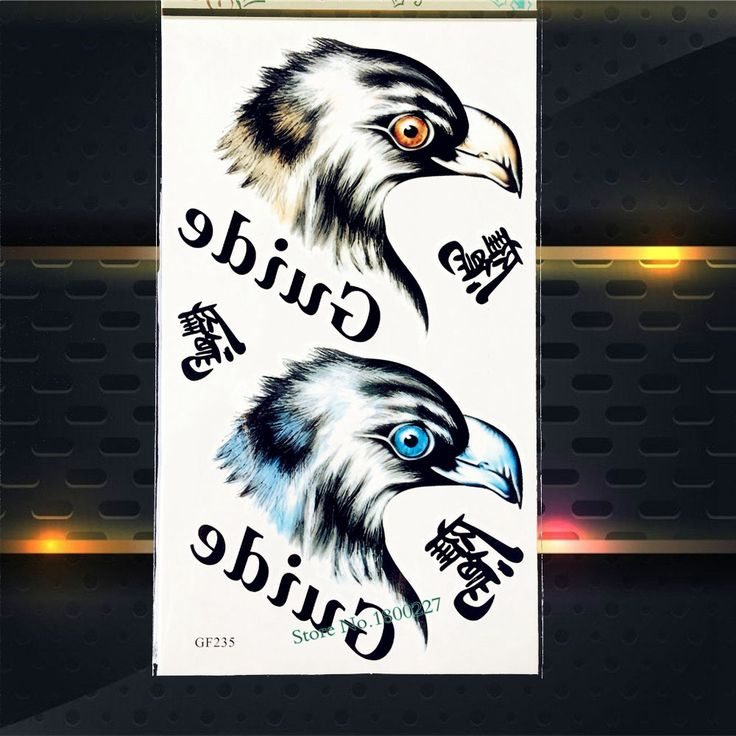 Cool eagle head temporary tattoo supplies kids body art