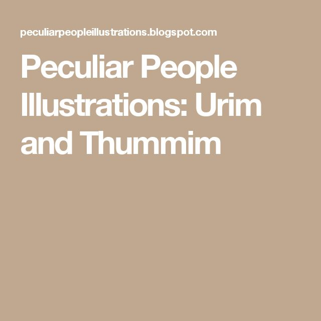 Peculiar People Illustrations: Urim and Thummim