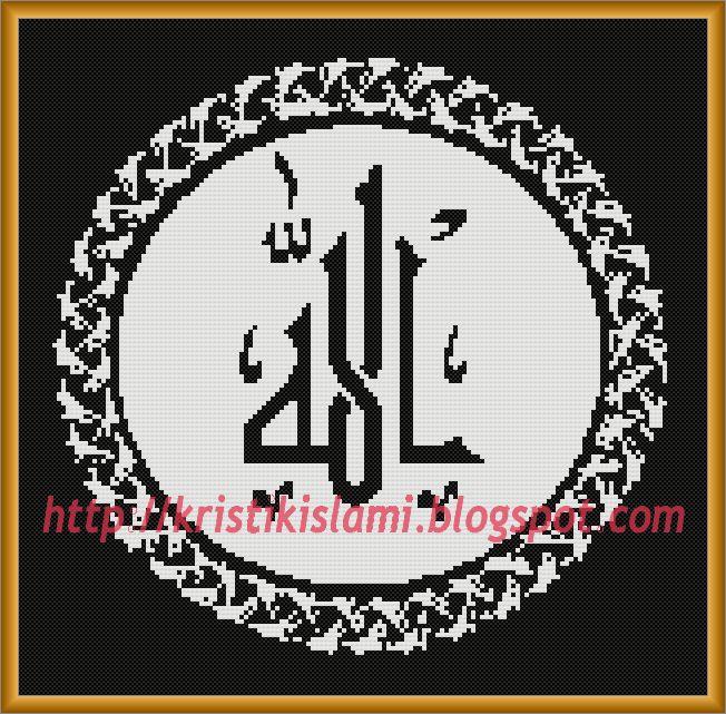 Allah_BW_ok.jpg 652×641 piksel