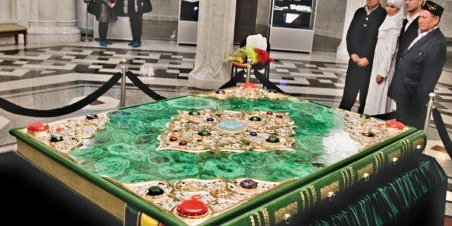 The World's Biggest Quran Sharif free Download