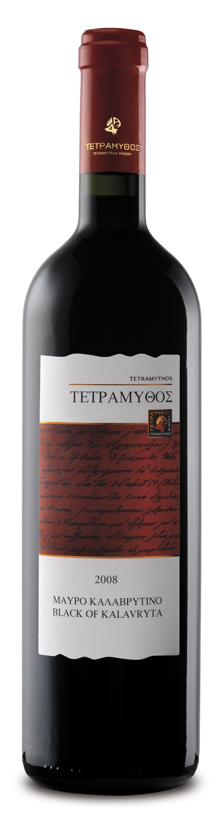Tetramythos Wines  Black of Kalavryta (2011) Origin - Type: Protected Geographical Indication Achaia - Dry Red Wine  Grape Variety: 100% Black of Kalavryta. The wine is certified organic - Our price, DKK 125 (incl. moms)