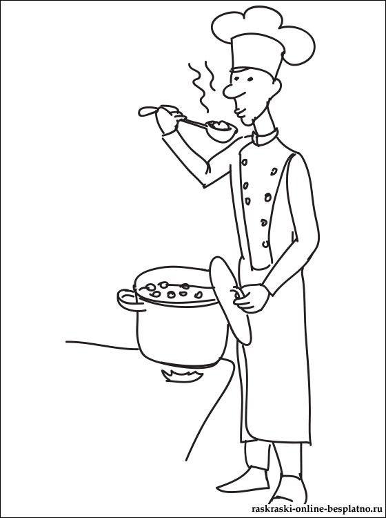 Картинка раскраска с поваром | Раскраски для детей в 2020 ...