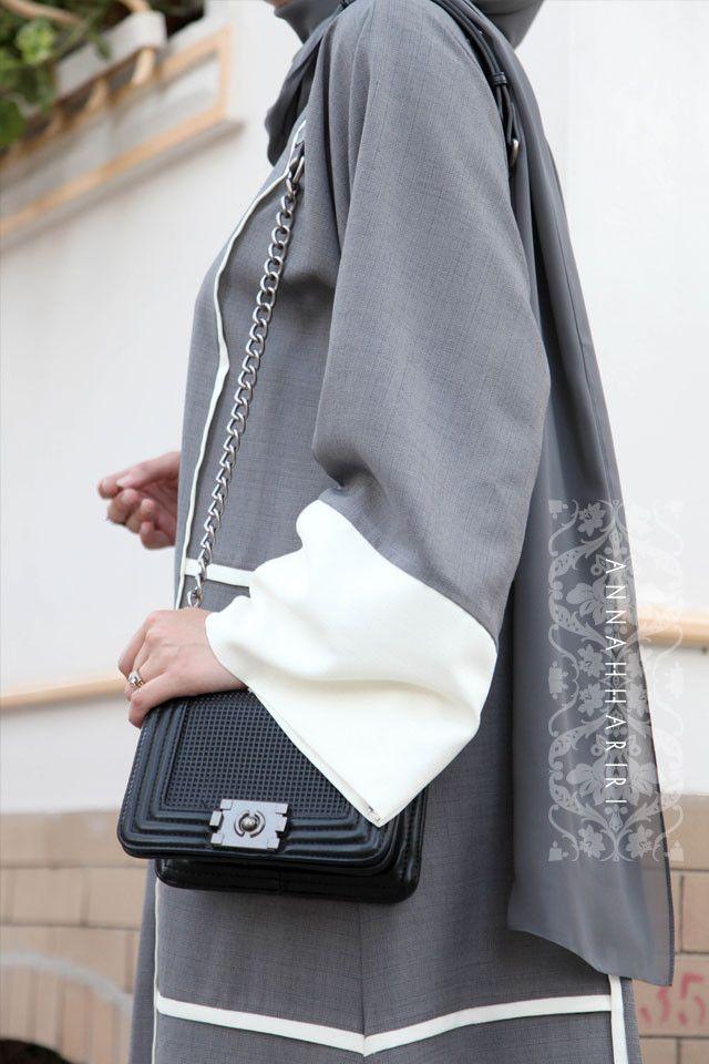 Grey Sport Abaya