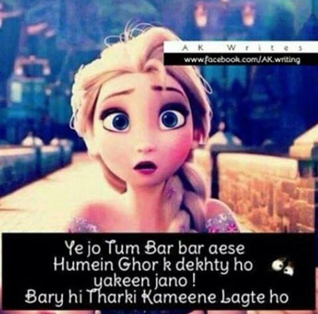 78 best images about shayari on pinterest love messages sad and pain d epices