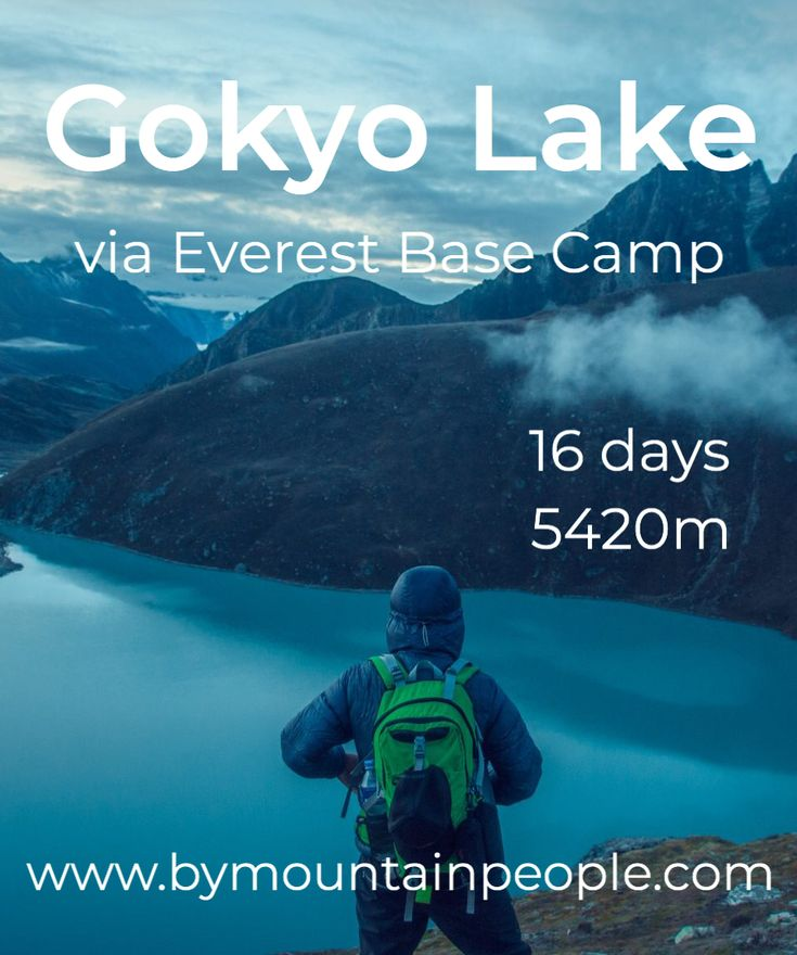 This is the result of stitching together the amazing holy lakes of Gokyo trek and the Everest Base Camp trek. To trek from Gokyo to Everest Base Camp, you cross the Ngozumpa Glacier and the high mountain pass of Cho La (5420m).