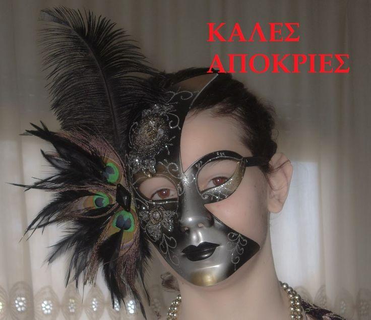 Wyspa Rodos : Karnawał w Grecji