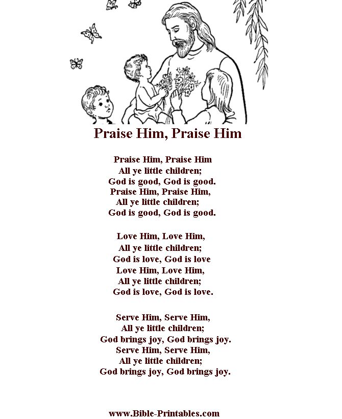 how to write song lyrics for children