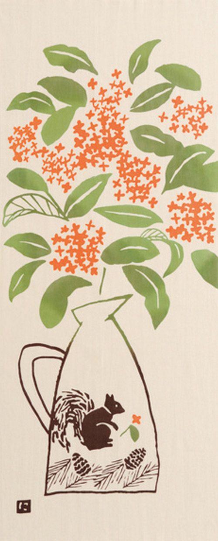 Japanese Tenugui Towel Cotton Fabric Kawaii by JapanLovelyCrafts