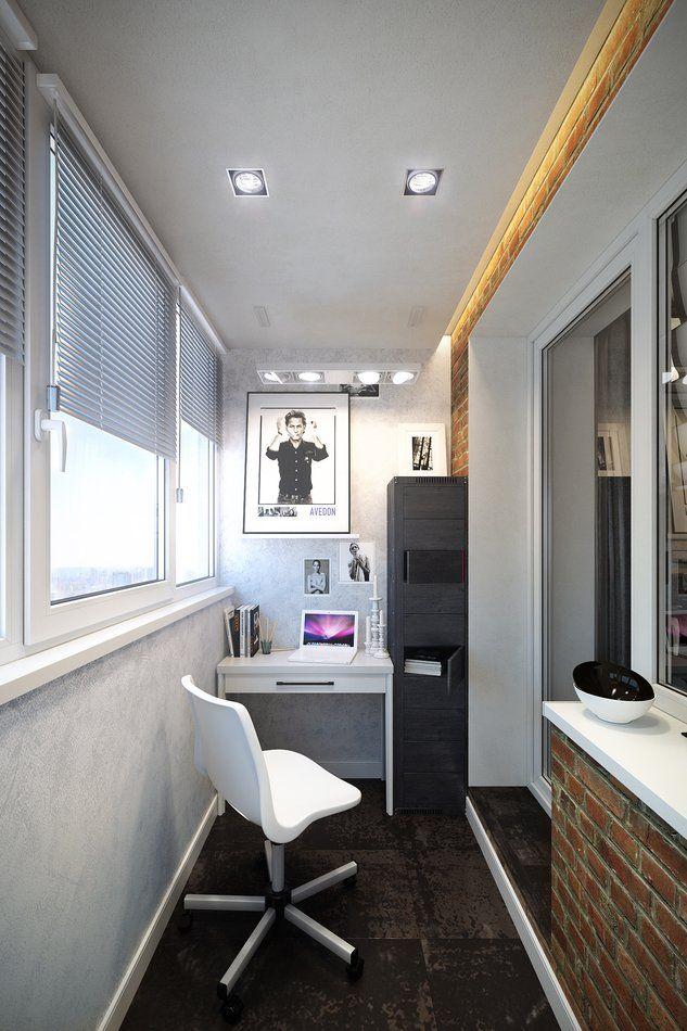 Фотография - Балкон и терраса, стиль: Современный, Лофт | InMyRoom.ru
