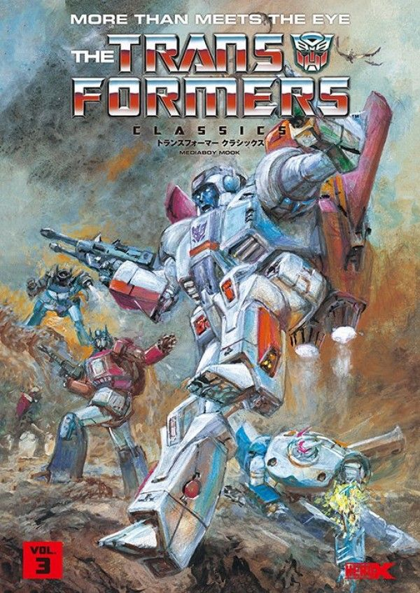 Transformers Classics Volume 3 Revealed And Amazon jp Listing