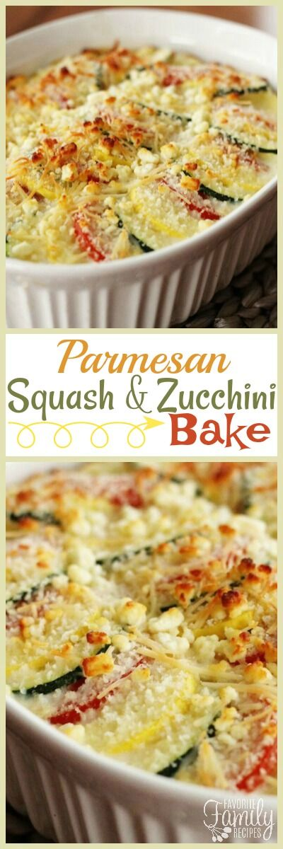 Parmesan Squash and Zucchini Bake is a perfect recipe for squash and zucchini from the garden. The squash is layered and coated with two kinds of cheese.