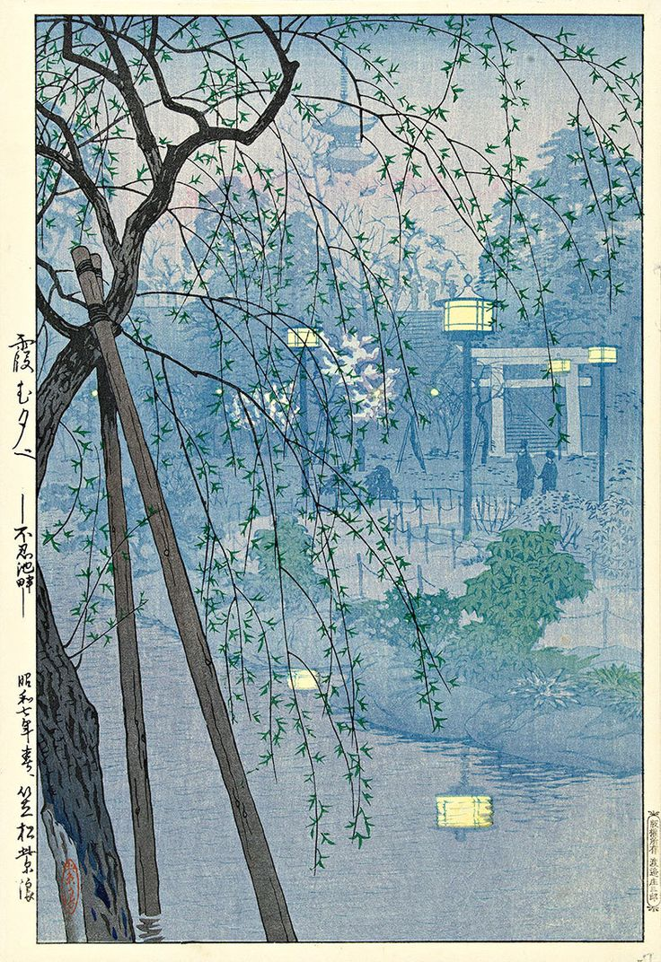 Masterpiece Art - The Edge of the Shinobazu Pond during a Foggy Evening, $30.00 (http://www.masterpieceart.com.au/the-edge-of-the-shinobazu-pond-during-a-foggy-evening/)