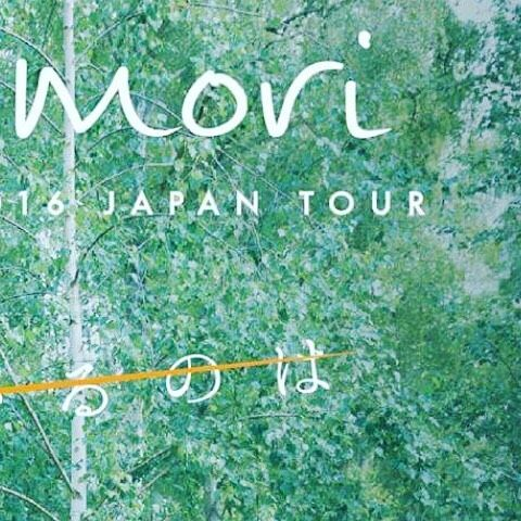 【mori_stockholm】さんのInstagramをピンしています。 《プロフィールご覧ください 🇸🇪✨ ストックホルム芸術祭2016満員!音楽、ダンス、映像、朗読、観客参加型のパフォーマンスアート、北欧スウェーデンより日本初上陸。 🌿 mori日本ツアー先行チケット9/1より予約受付開始! www.indigolily.net . 🌿ツアースケジュール 10月21日(金)18:00 金沢21世紀美術館 10月22日(土)14:30&19:00 福井セーレンプラネット 10月26日(水)18:00 琵琶湖ビエンナーレ 10月28日(金)18:00 琵琶湖ビエンナーレ 10月29日(土)14:00 Impact HUB (京都国際芸術祭) 10月30日(日)16:00 東京芸術祭センター @aindigo @hannesegnell @bjornarko @sayurihys @shun_saka…