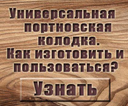 Как сложить бейку? (часть 2)   Блог Миллы Сидельниковой