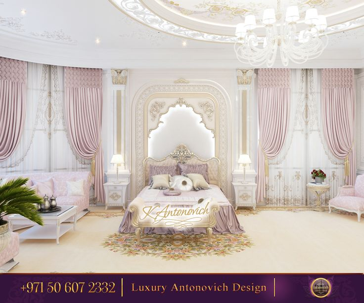 beautifully designed bedroom may your day be filled with joy and happiness contact us - Designed Bedroom